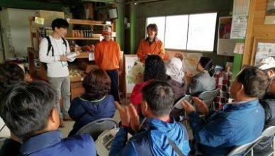 2016, 포천시 농업인단체 6차산업 일본 연수