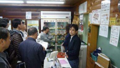 2017, 농식품부 6차산업 정책과정 일본 연수