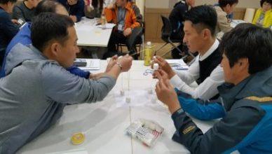 2018, 농정원 쌀산업 선도경영체 핵심리더 양성교육