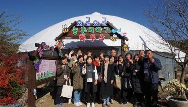 2019, 보령시 농촌교육농장 교사양성 기초, 심화 교육과정