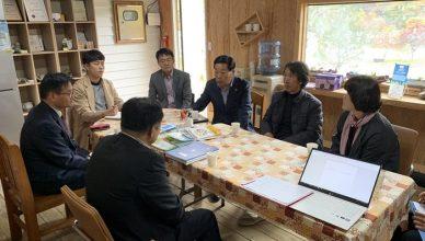 2019, 충청북도 농촌체험휴양마을 활성화 방안 연구